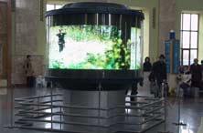 Телевизор с двухсторонним изображением